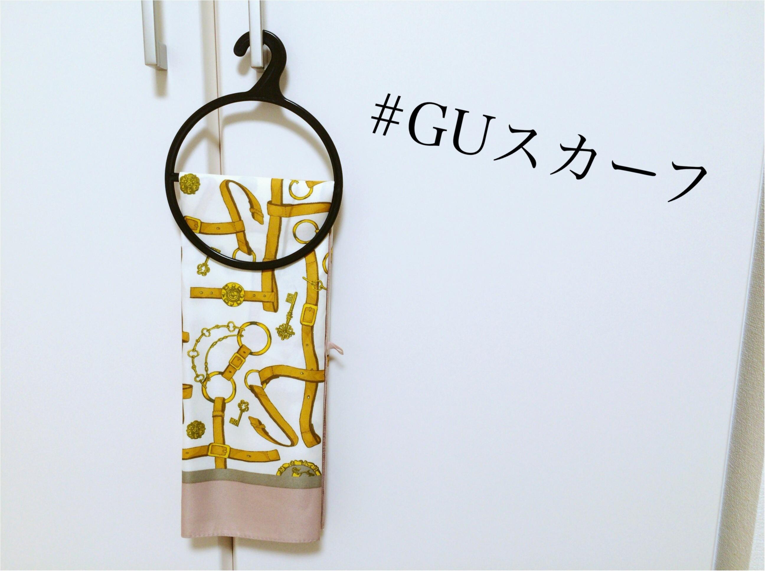 春の新作も続々!《GUのスカーフ》が【ほぼワンコイン】で即、お洒落コーデに!♡_1