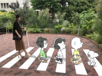 """【六本木】雨の日のお出かけ展覧会"""" SNOOPY MUSEUM TOKYO """"いよいよ最終回"""