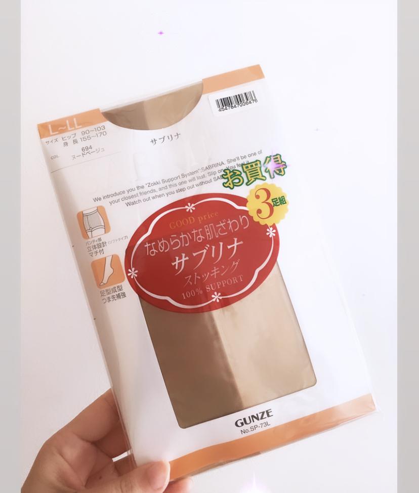 【ダイソー】100円のストッキングが優秀!普段使い◎_4