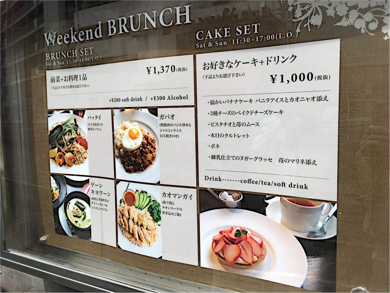 ♡【恵比寿オシャレCafe】ステキ女子会♡モアハピ◡̈のぞみ♡_4