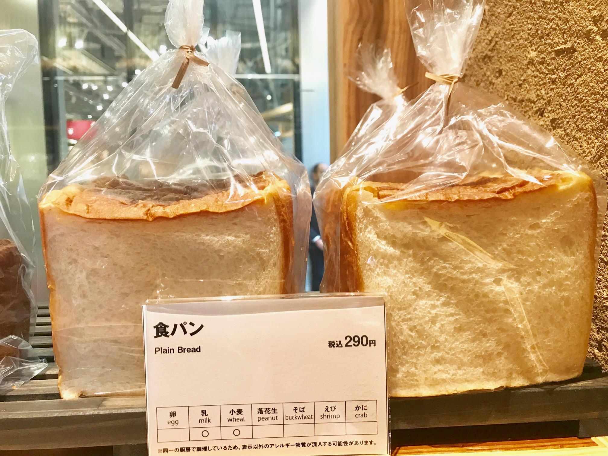 「無印良品 銀座」特集 - 無印良品の旗艦店OPEN!日本初のホテルやレストラン、限定商品まとめ_27