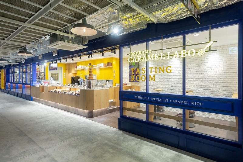 みなとみらい新スポット『横浜ハンマーヘッド』がオープン! おしゃれカフェ、お土産におすすめなグルメショップ5選 photoGallery_1_16