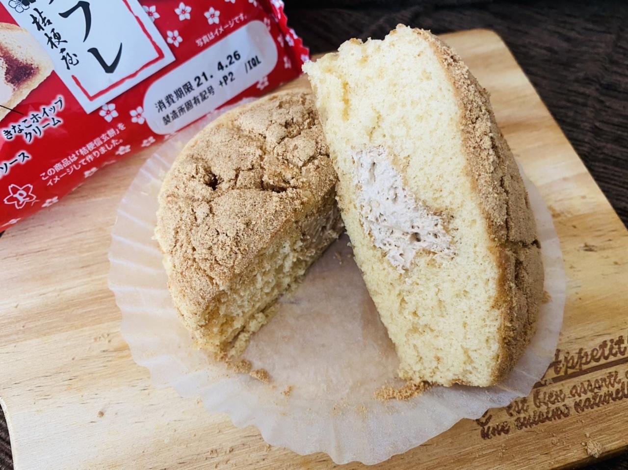 【ファミマ】和菓子好き必見!絶対美味しい♡きな粉×黒蜜《桔梗信玄餅風 ふわスフレ》_3