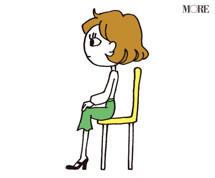イライラが止まらない時、ありませんか? 椅子でできる簡単ケアで、体と心の緊張をほぐして自律神経を整えよう!_2