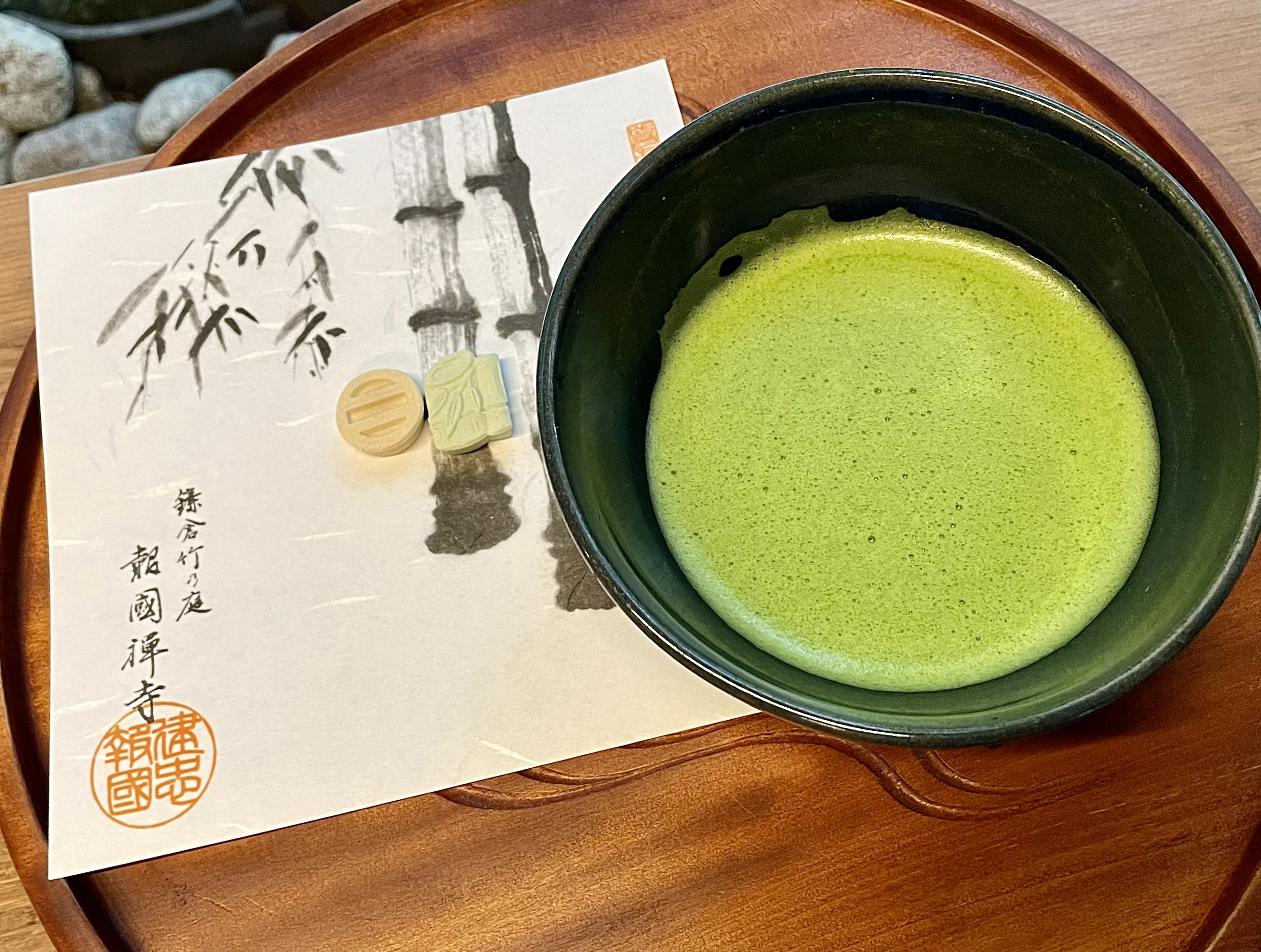 鎌倉報国寺で飲める抹茶