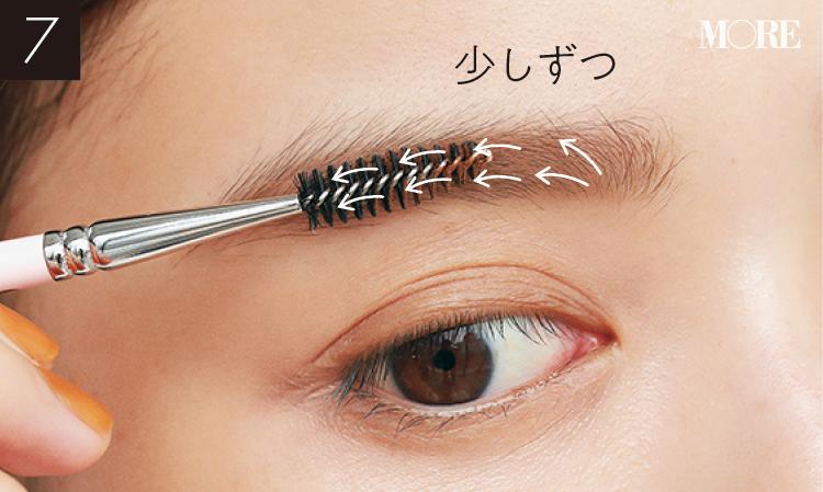マスク生活で重要な目もとは、眉を立体感のある美人印象にチェンジ! 人気ヘア&メイク小田切ヒロさんが、おすすめアイテムから描き方まで伝授_14