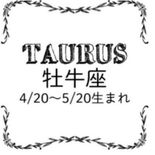【星座占い】今月の牡牛座(おうし座)の運勢☆MORE HAPPY☆占い<2/28~3/27>_1