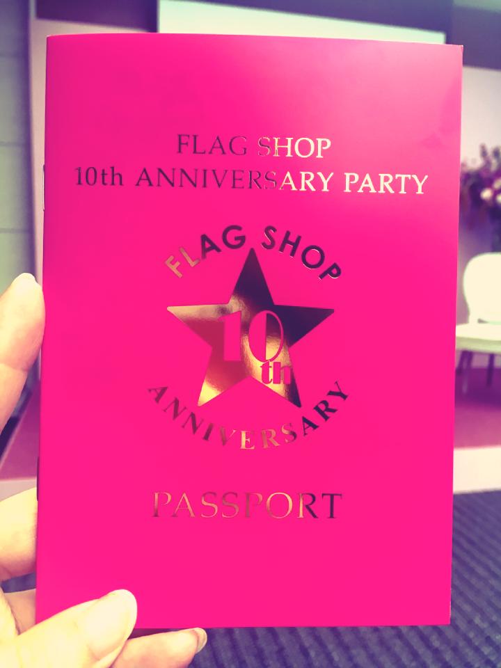 【FLAGSHOP】祝★10周年!パーティーに参加させていただきました_7