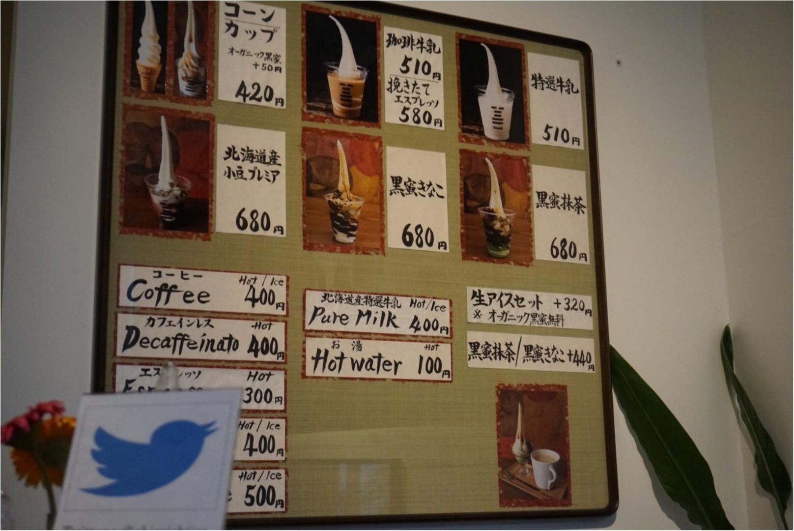 白一渋谷店♡_4