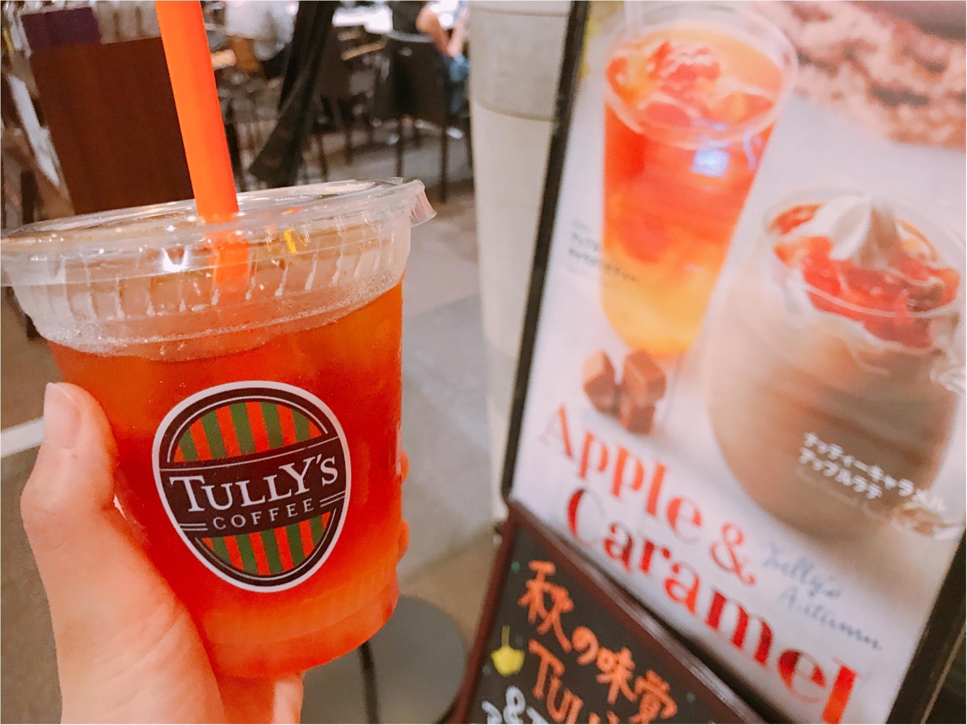 【Tully's】秋の新作★「ハロウィン菓子」をモチーフにしたドリンクが美味♡_2