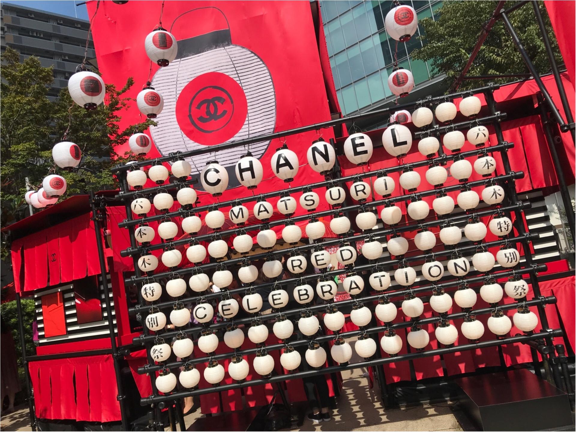 【CHANEL(シャネル)祭り】大変身!プロによるメークアップ体験がかなりおすすめ♡_1