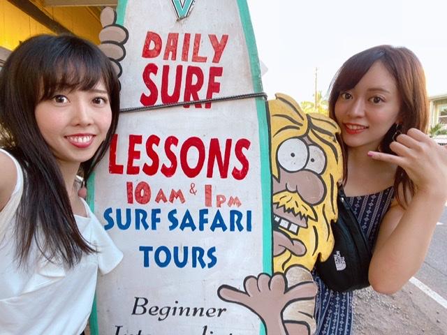 【ハワイ女子旅】人気スポット&おすすめグルメ②_5