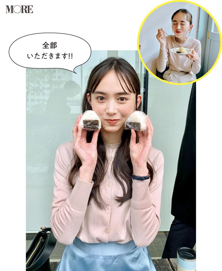 井桁弘恵とおにぎり。いげちゃんの食べっぷりが気持ちいい♡【モデルのオフショット】_1