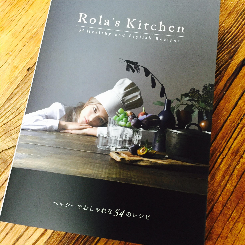 ローラの料理は、おしゃれなのに簡単な美人飯♡_1