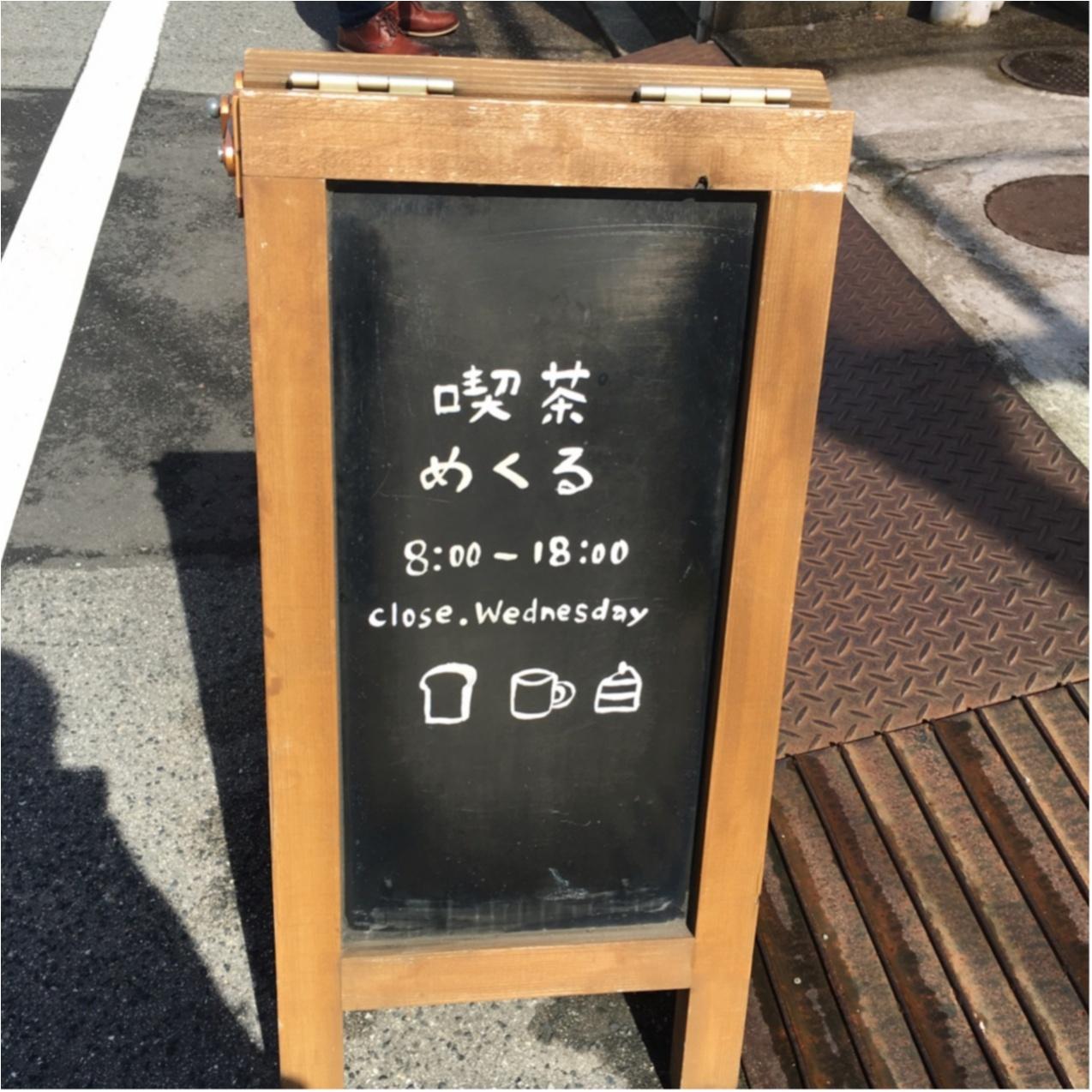 《 私のカフェめぐり♪ 》濃厚で美味しい♡ 手作りプリンが食べれる喫茶店♡_1