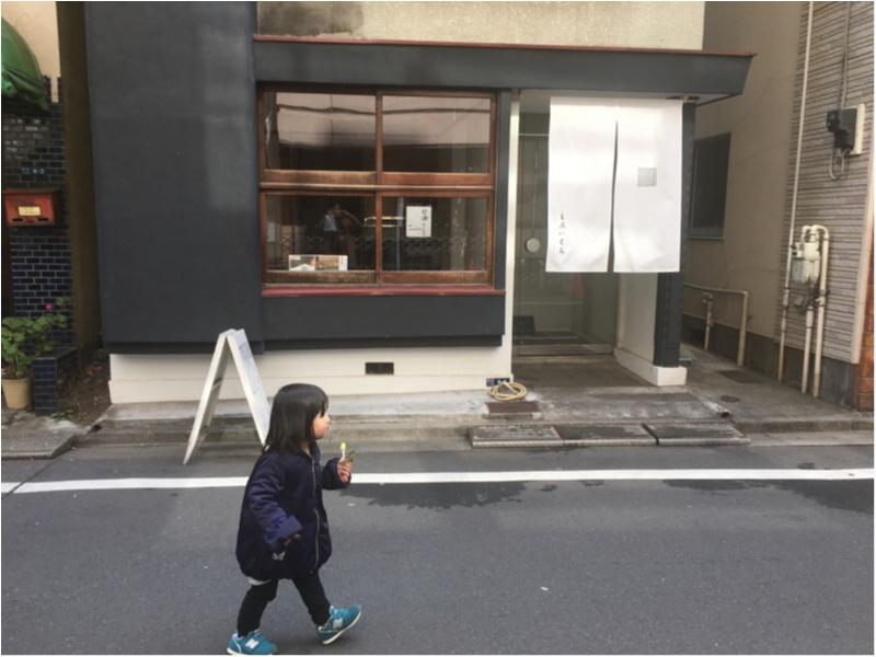 麻布十番で異才放つ和菓子カフェ【しろいくろ】でほっこり豆大福を_3_1