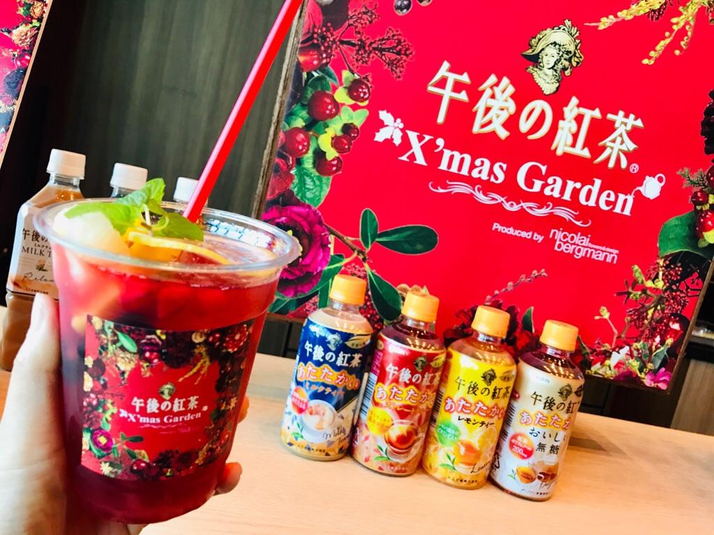【午後の紅茶×ニコライ バーグマン】花とクリスマスの限定カフェ★フラワーティーが可愛すぎる♡_10