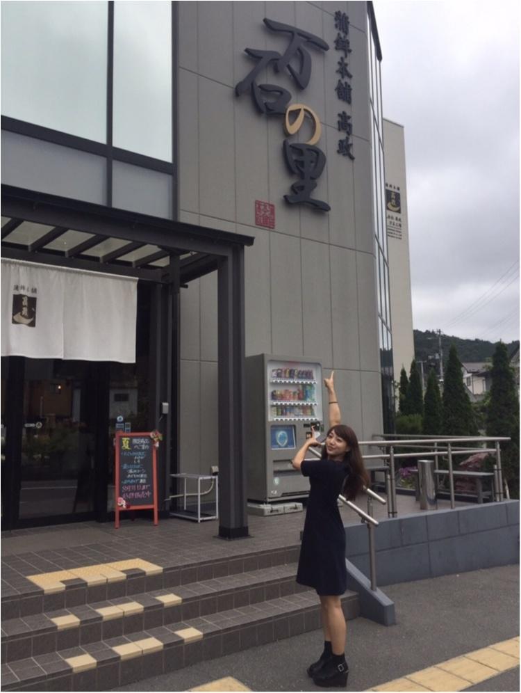 「ツール・ド・東北」まで10日をきりました! いまこそ知ってほしい(食べてほしい?)女川の名産品とは!?【#モアチャレ ほなみ】_1