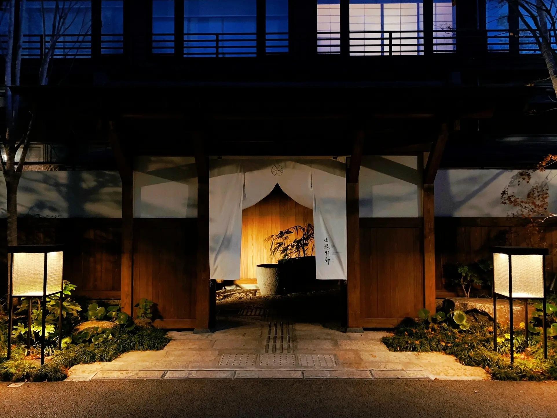 東京・世田谷区にある話題の温泉旅館『由縁別邸 代田』