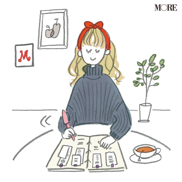 20代から始める老後のための貯金術!- 節約のコツや副業など働く女性のための貯蓄方法まとめ_19