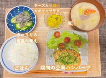 【おうちごはん】栄養士だけど・・・ズボラなわたしが作る簡単料理