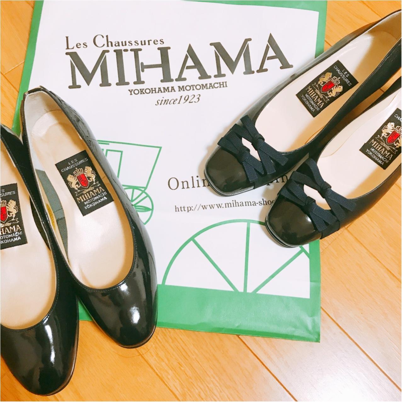 【セール戦利品】半期に一度の《MIHAMA(ミハマ)》セール♡ 春まで使えるパンプスをget!_1