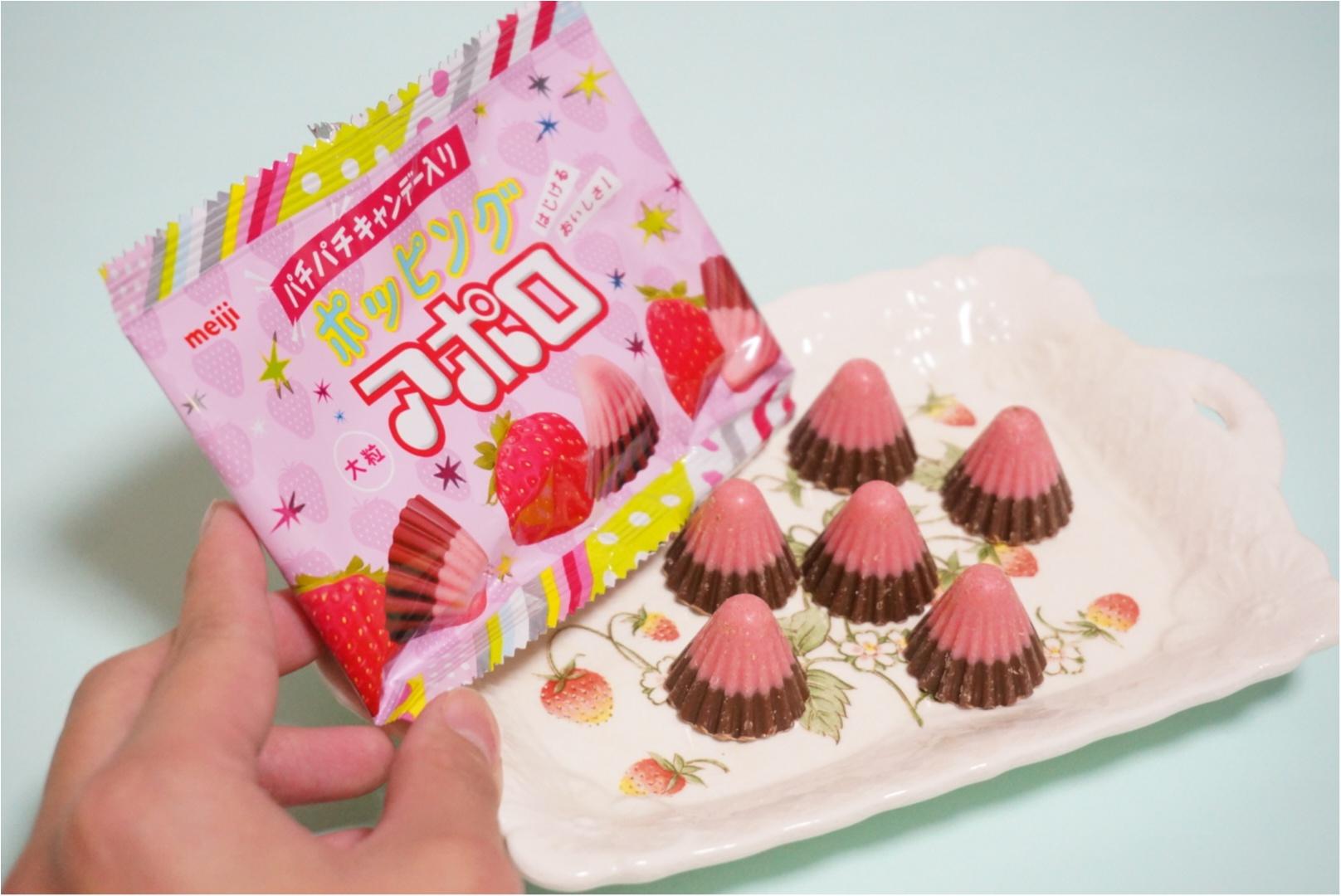 【明治アポロチョコレート】新商品はパチパチはじける大粒アポロ♡_3