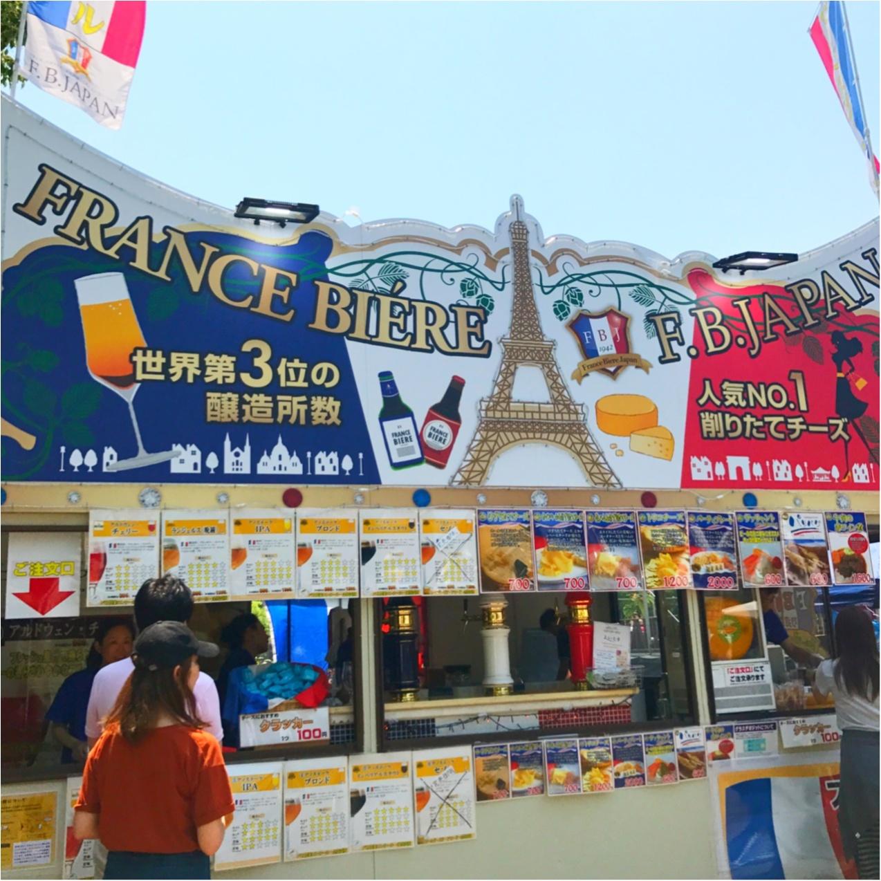 《外ビールがおいしい季節♡》日本最大級!世界中のビールが飲める【ヒビヤガーデン】_2