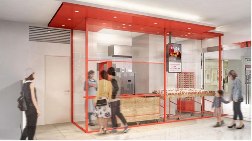千葉県初進出♡ 焼きたてカスタードアップルパイ専門店「RINGO」、10店舗目が10/10オープン♡_2