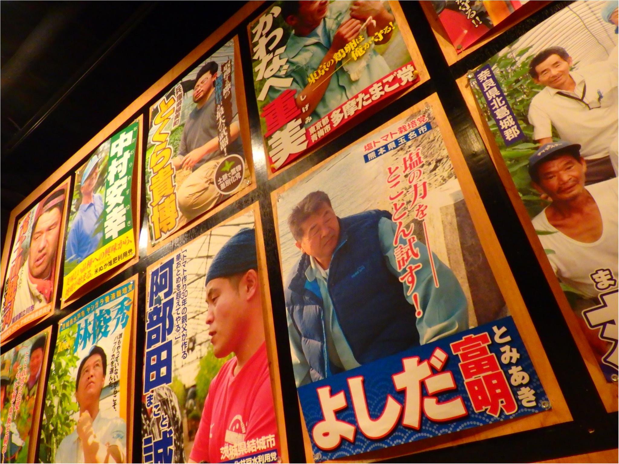 【感動】野菜嫌いが「野菜大好き!」になるお店、知ってる?_6