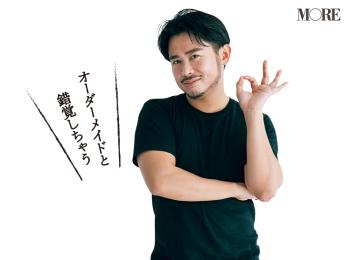 まつパ級のまつ毛になるビューラー⁉ 小田切ヒロさんの使い方、教えます