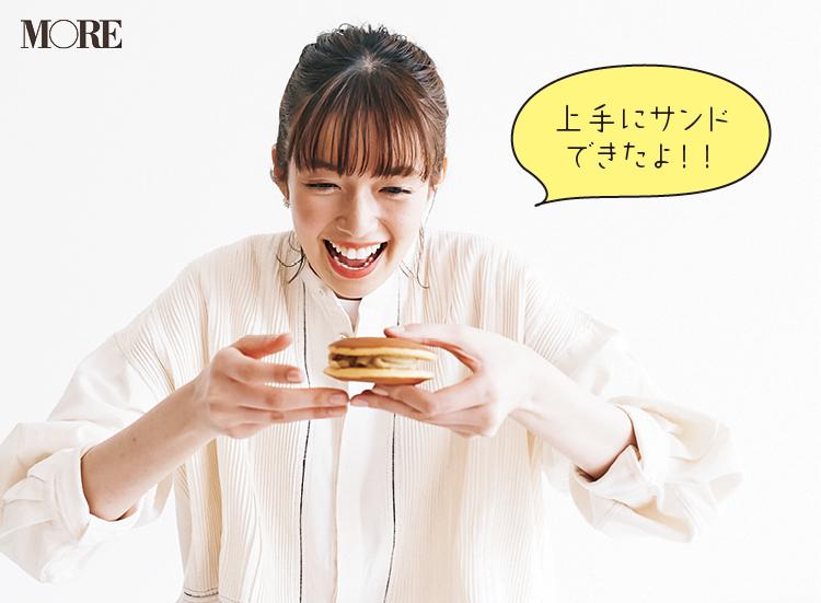 高知県のおすすめお取り寄せグルメ「SHIMANTO ZIGURI」のおうちで栗どらを佐藤栞里が食べている様子