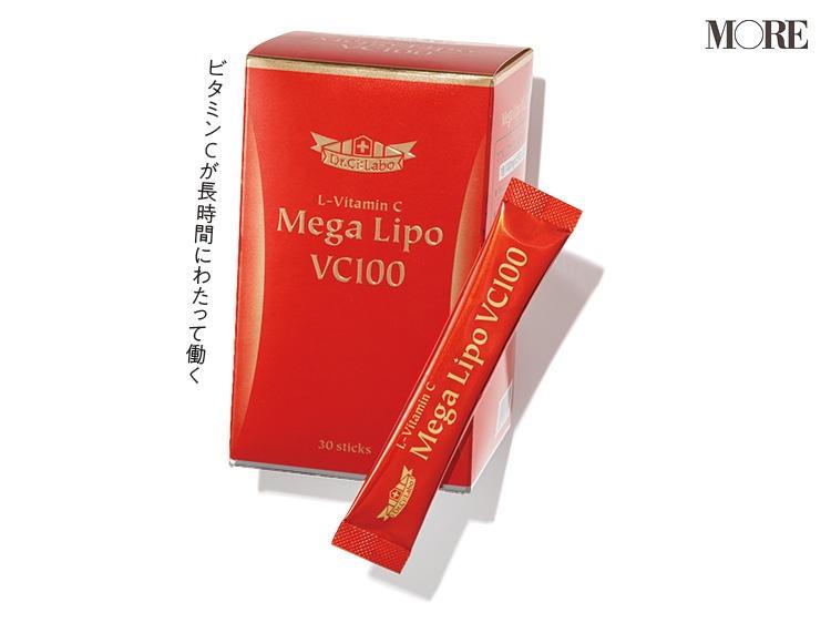 ドクターシーラボ メガリポVC100(2.8g×30包)