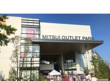 『三井アウトレットパーク 横浜ベイサイド』に行ってみた♪ 作り置きおかずで家事を時短【今週のMOREインフルエンサーズライフスタイル人気ランキング】