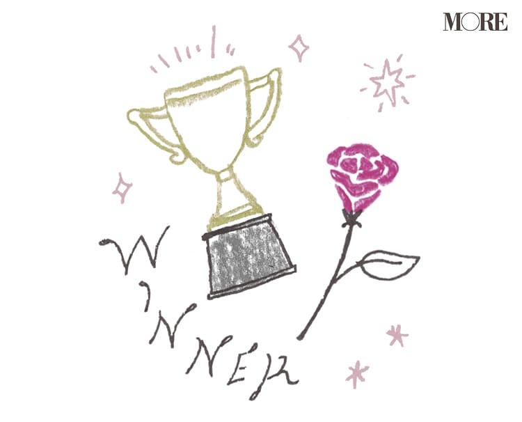 2020年の運勢は!? 水晶玉子の12星座占い☆ 松下洸平さんの人気が止まらないっ【今週のライフスタイル人気ランキング】_1_3