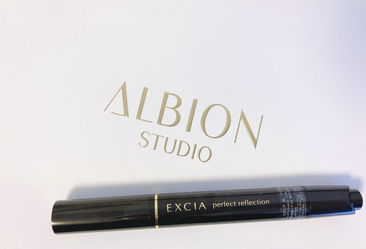 【予約殺到!】【メイクアップ専門スタジオ】ALBION STUDIOに行ってきました♡_4