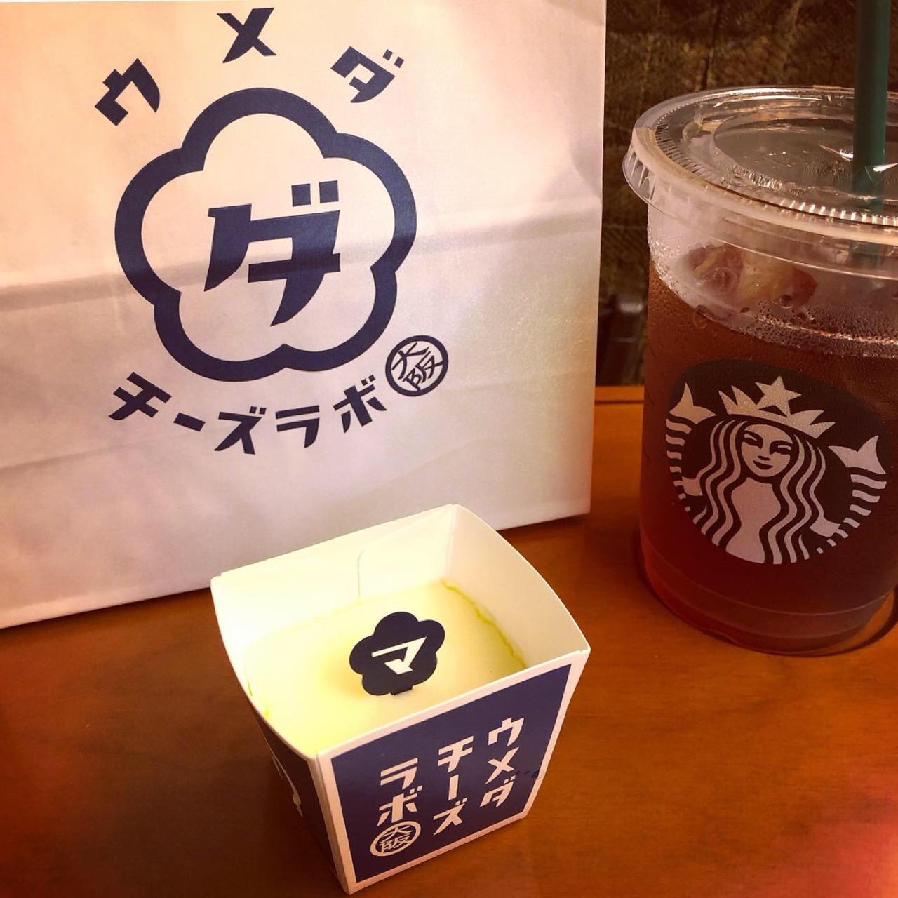 <大阪*梅田>大丸梅田店でしか食べられない!新感覚チーズケーキ♡_2