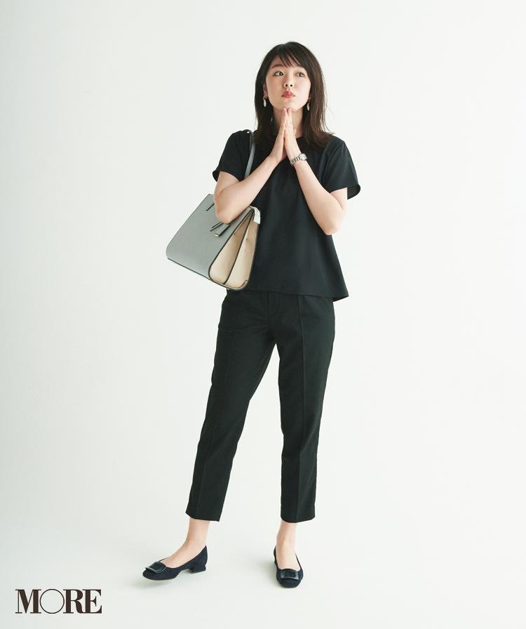 ユニクロコーデ特集 - プチプラで着回せる、20代のオフィスカジュアルにおすすめのファッションまとめ_25