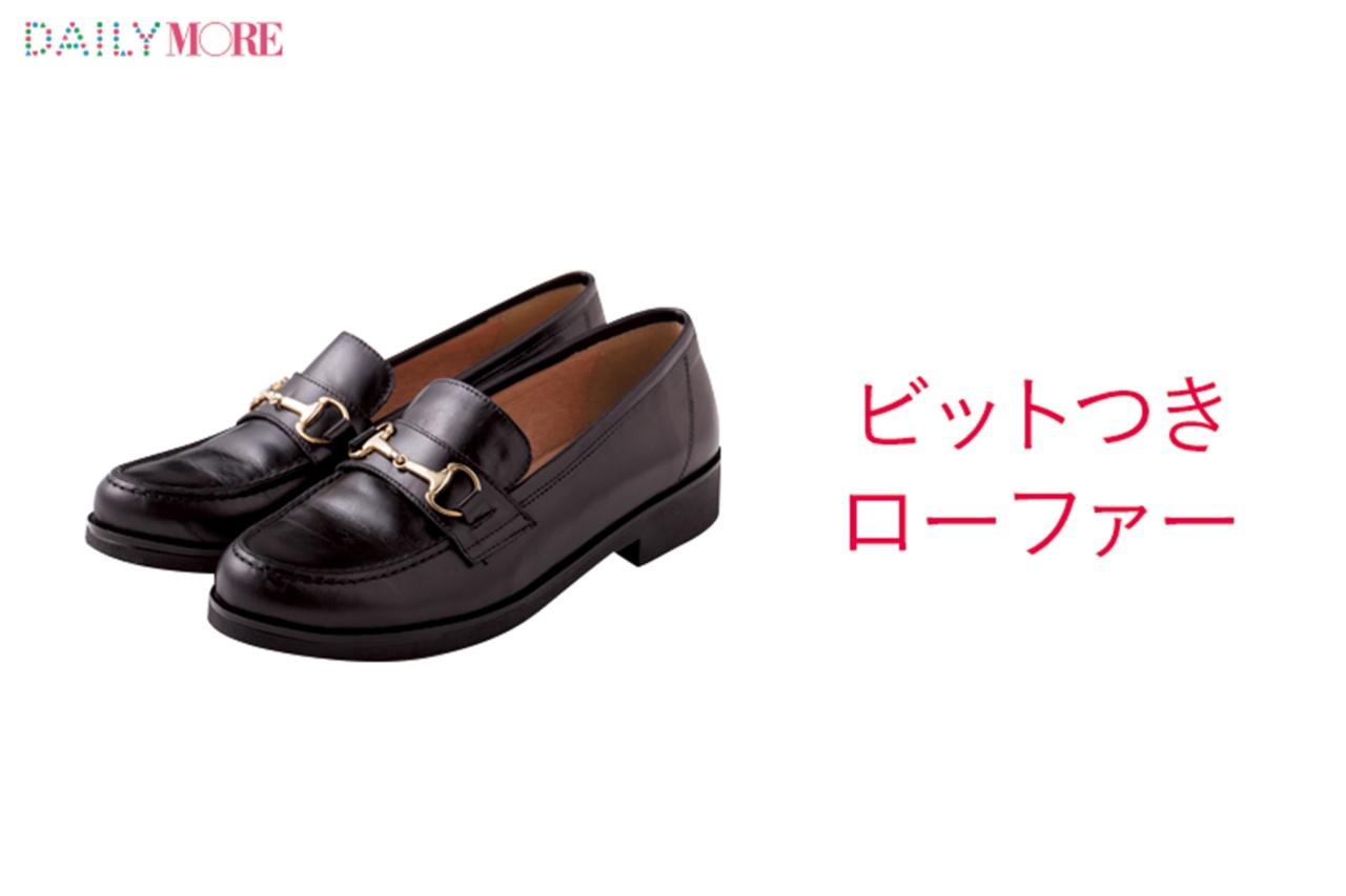 【いちばん脚が長く見えるのはどれだっ⁉】トレンド靴とトレンドスカート、ベストバランスを探せ!_1_1