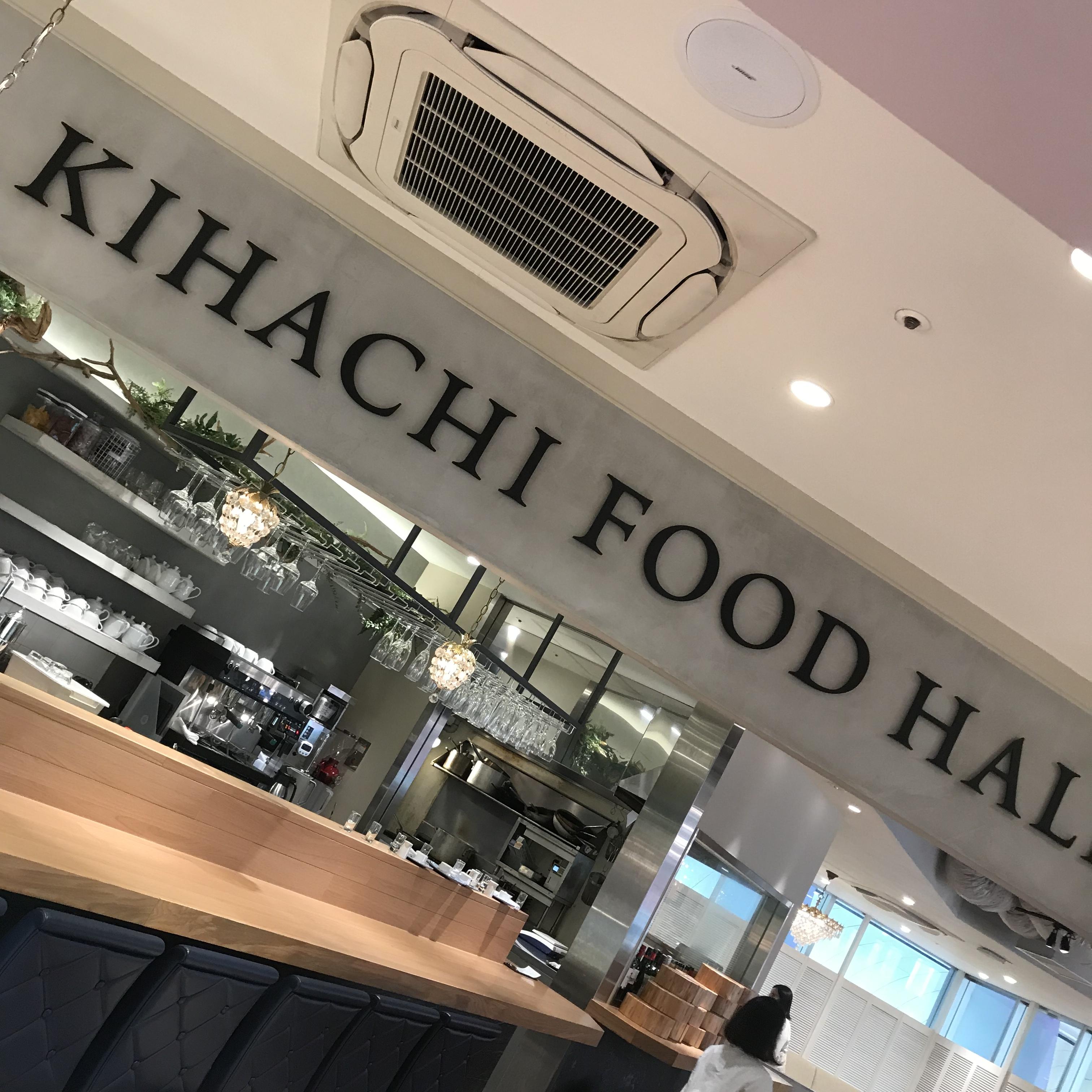 あのキハチから待望の秋の味覚スイーツ!【KIHACHI FOOD HALL】で気軽にご褒美カフェ♡_4