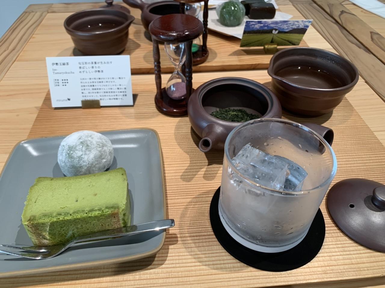 【名古屋に来たら寄ってけ!】伊勢茶を心から楽しめるお茶カフェ♡_1