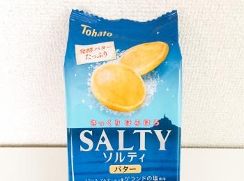 ★おすすめ★夏のオフィスで食べたい!一口おやつ♪
