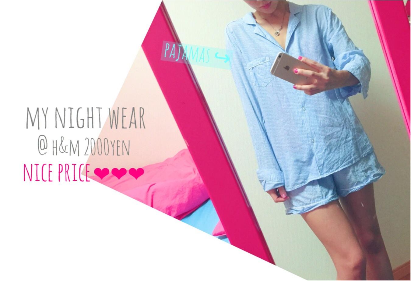 【Fashion】ホントの女子力はお部屋にあり!H&Mでみつけたコスパ◎パジャマが可愛すぎる♡_2