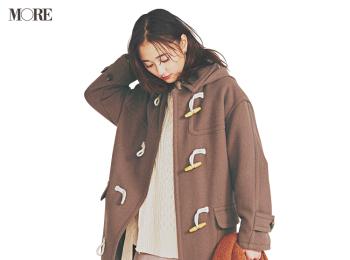 【今日のコーデ】<鈴木友菜>ダッフルコートとミニスカートで気分一新!肌見せしないブラウントーンで可愛げのある大人♡