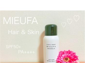 《 MIEUFA 》これからの季節に!Hair&Skin UVスプレー ♡