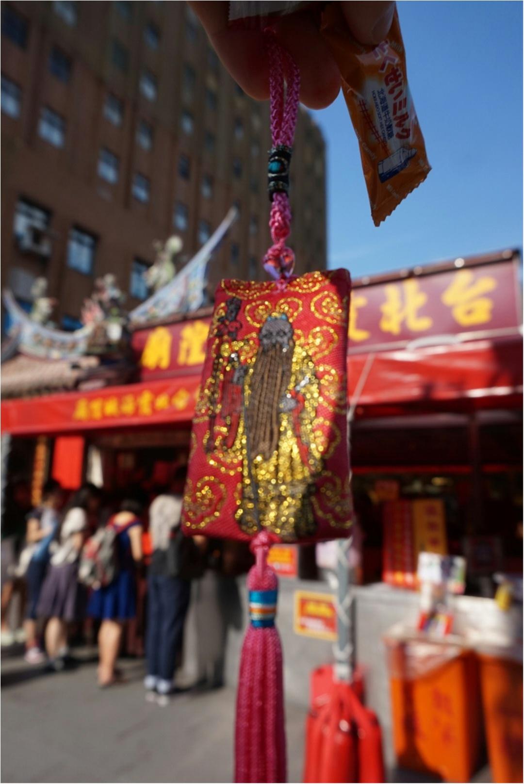 【旅行】週末台湾♡その2・パワースポットも!見どころ満載台北市内♪_4