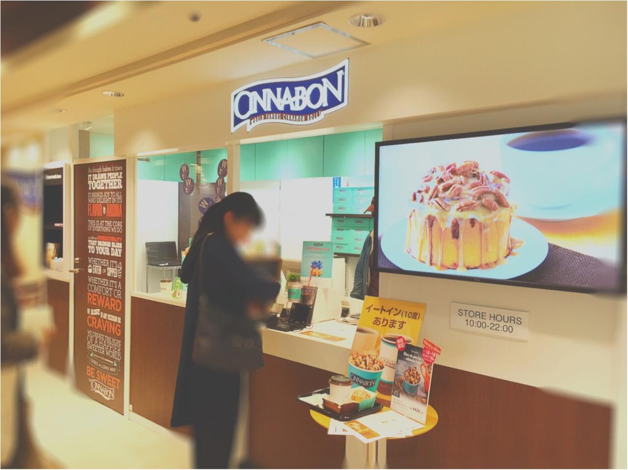 大好きな【CINNABON-シナボン-】何といまならシナモンロールが¥100❤️!幸せな4日間がスタート❤️!!_5