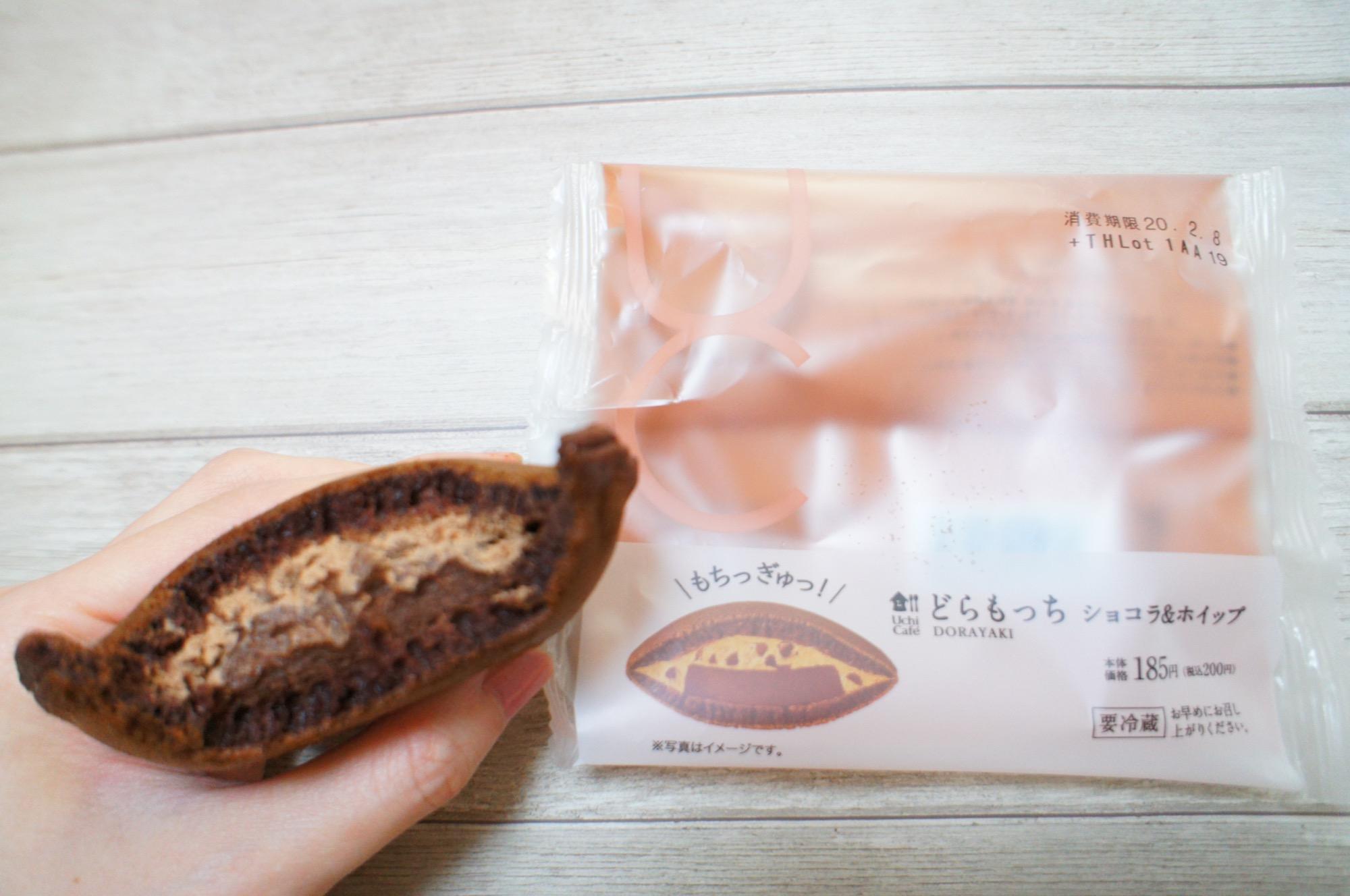 《ショコラスイーツ第2弾❤️》2/4発売!【ローソン】とろチ〜、どらもっちなど豊作☻_5