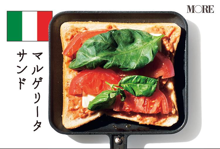 簡単キャンプ飯レシピのホットサンドメーカーで作るマルゲリータサンド