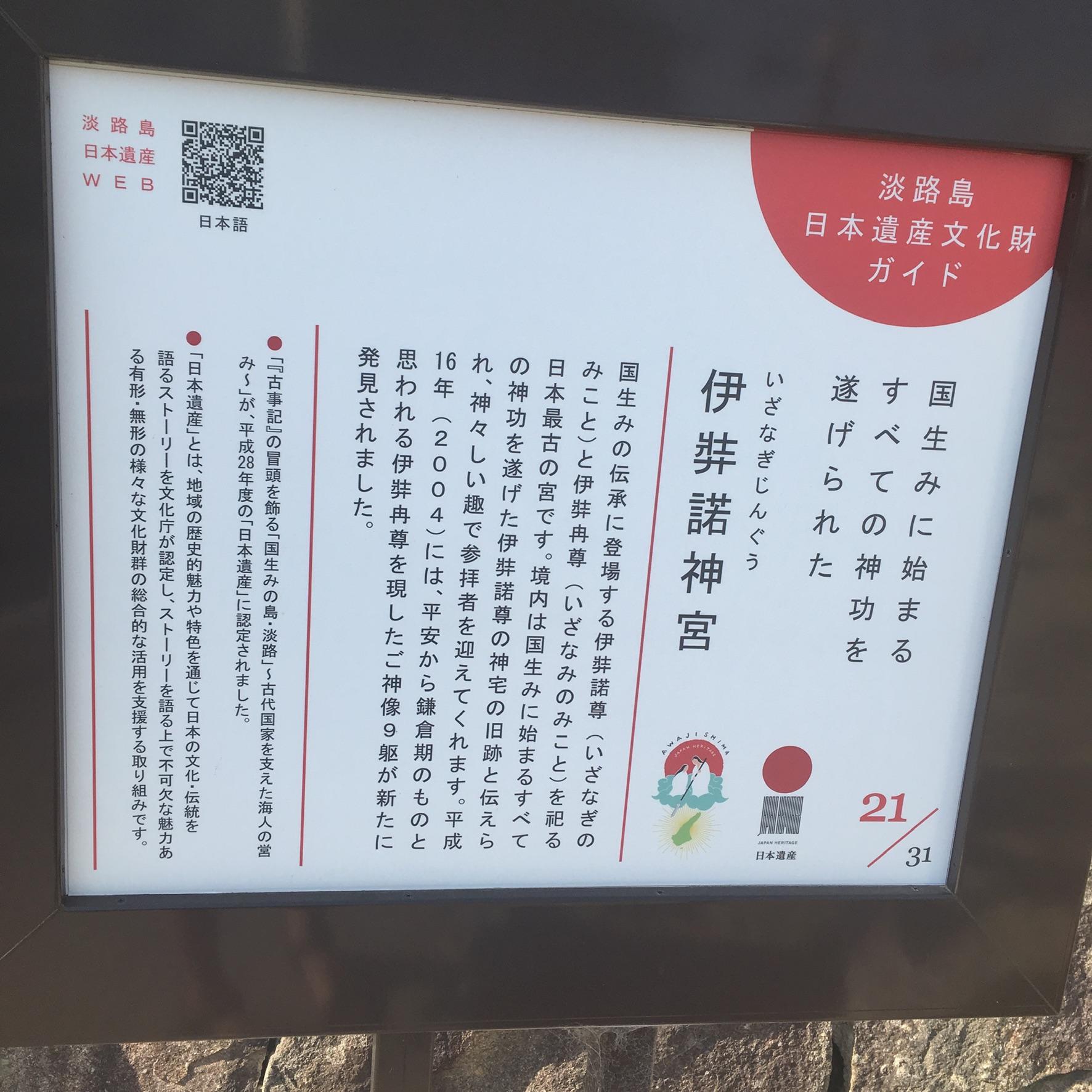 ♡ゴールデンウィークに淡路島お出かけ♡_5